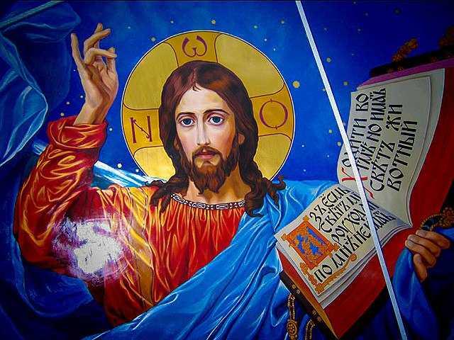 Толкование на молитву «Отче наш» святого Макария Нотара