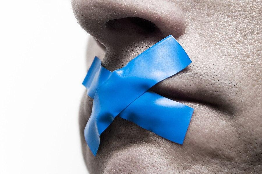 Под прицелом клеветы