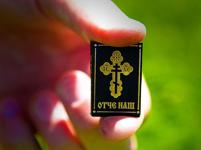 """10 вопросов и ответов о молитве """"Отче наш"""""""