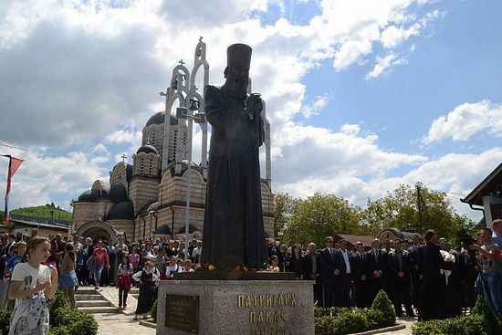 памятник Сербскому Павлу