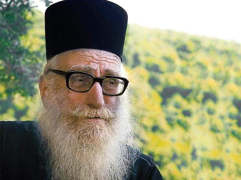 старец Дионисий Игнат