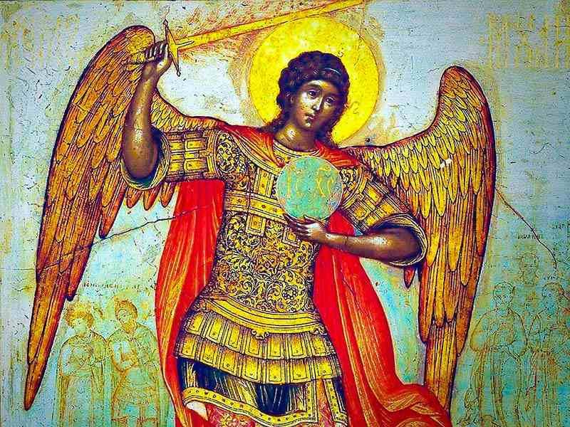 Икона архангел