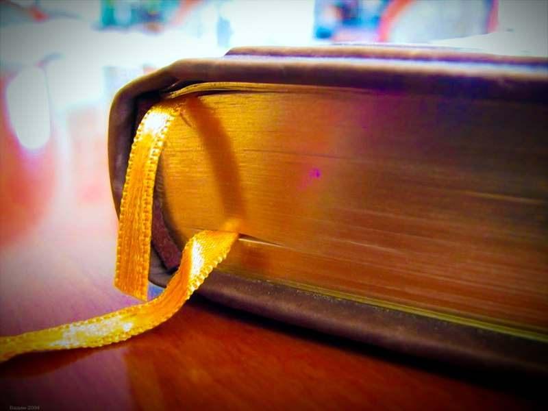 Толкование Библии - каких отцов почитать ?