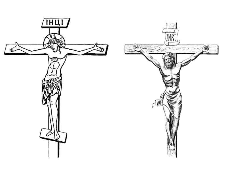 Восьмиконечный или четырехконечный Крест ?