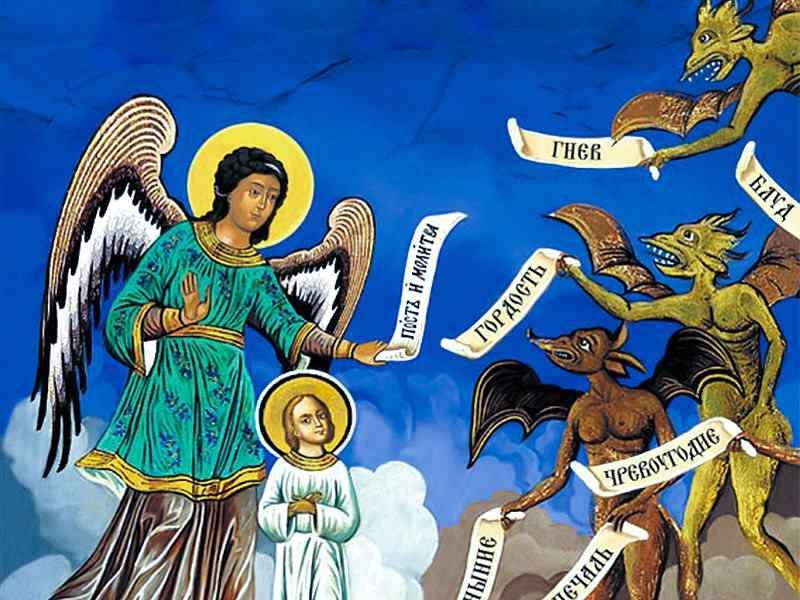 """О слове """"лукавый"""" в православных молитвах"""