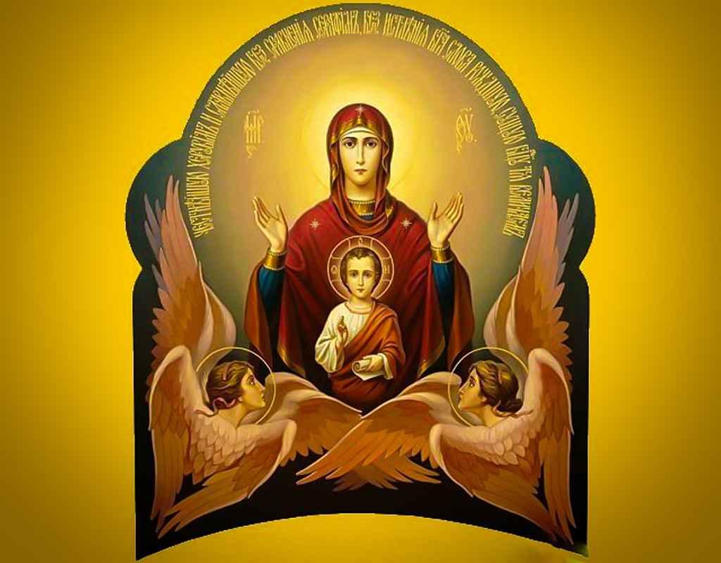 Пять требований к написанию иконы Богородицы