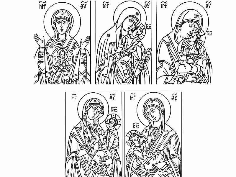 Что означают надписи на иконах