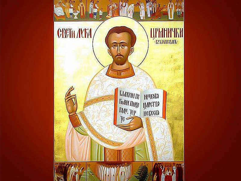 священномученик лука