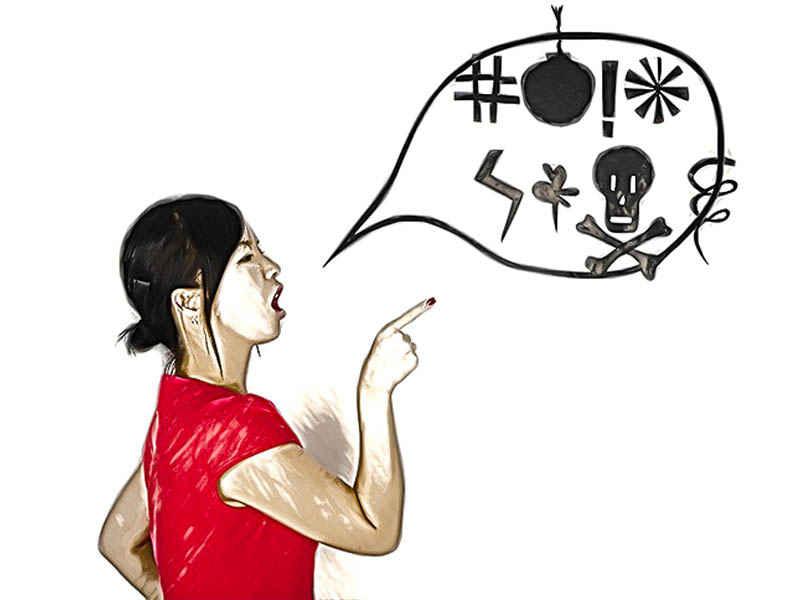 Как слова влияют на душу