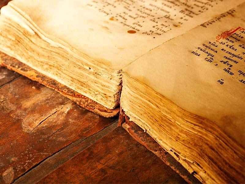 Библия: 10 вопросов о Библии