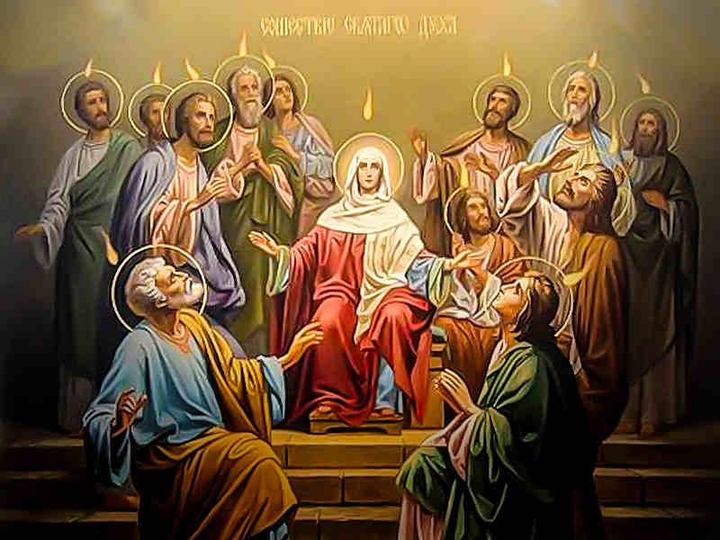 Пятидесятница - День рождения Православной Церкви