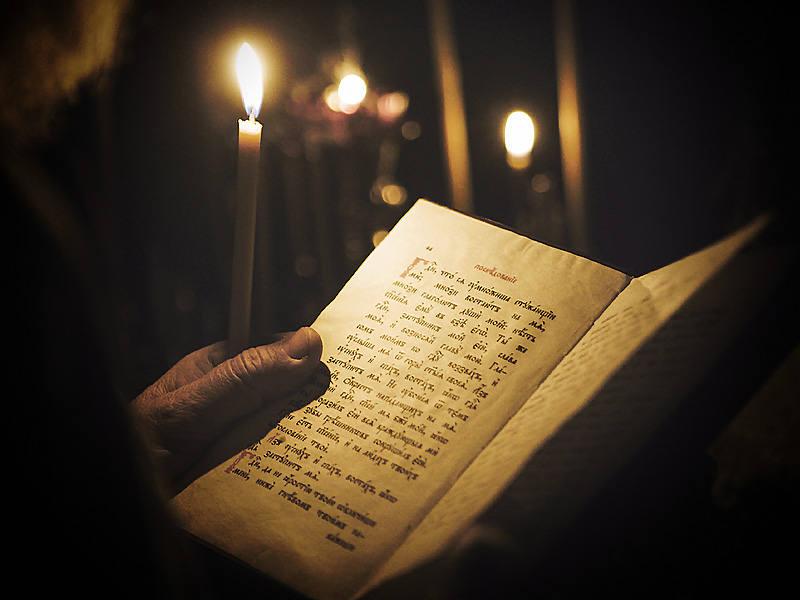 Молитва и рассеянность ума - как избавиться?