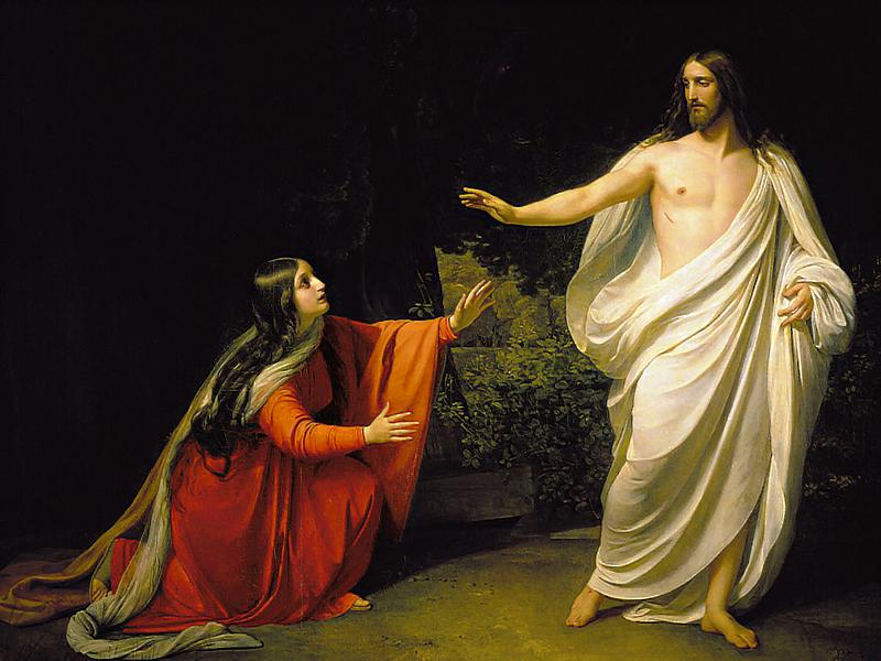 Кара Божья - карает ли Бог человека?