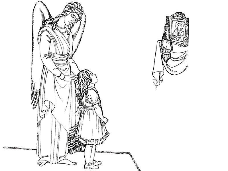 Канон Ангелу Хранителю