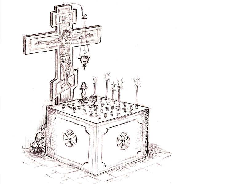 Церковная записка