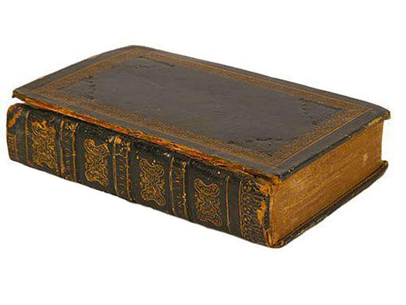 Писания святых отцов и учителей Церкви, относящиеся к истолкованию православного богослужения