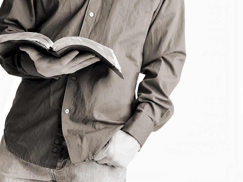 Можно ли читать сектантскую Библию?