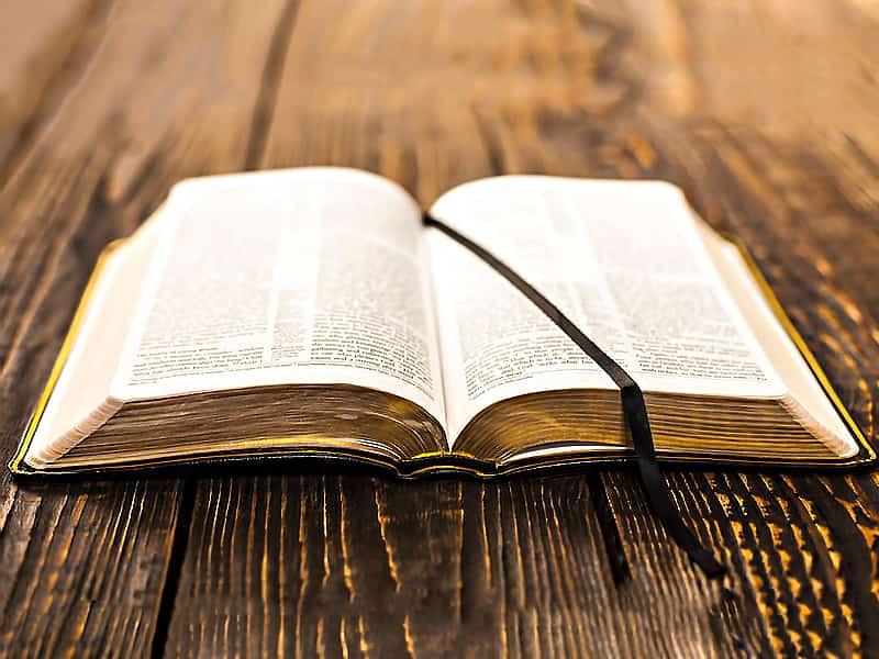 Библия - кто написал Библию?