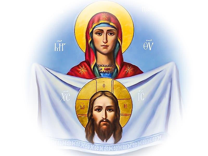 Смирение Божьей Матери