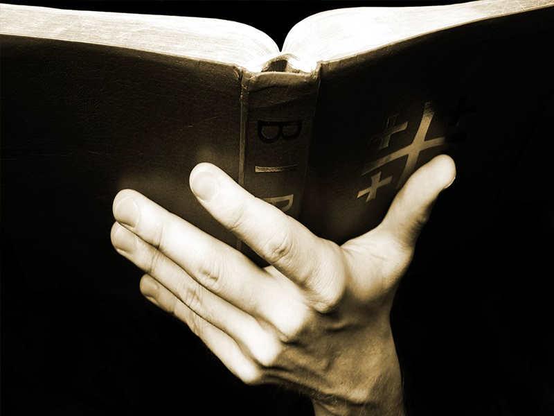 Библия на тувинском, чувашском и чеченском