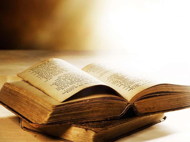 Настольная книга священника - решение недоуменных вопросов (скачать)