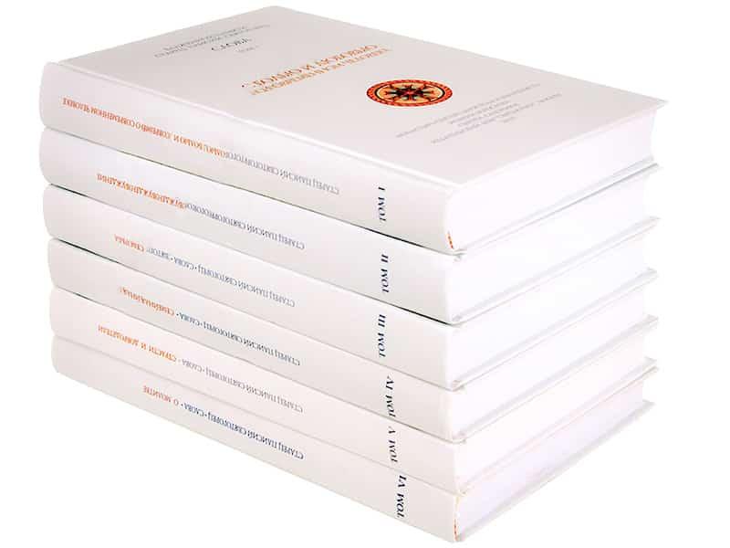 Старец Паисий Святогорец - Слова (6 томов) скачать