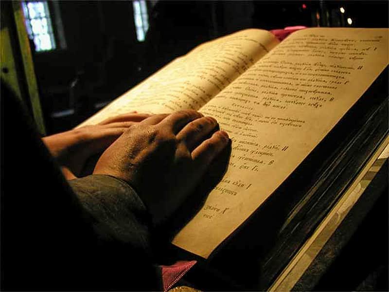 Псалтирь по усопшим - как правильно читать?