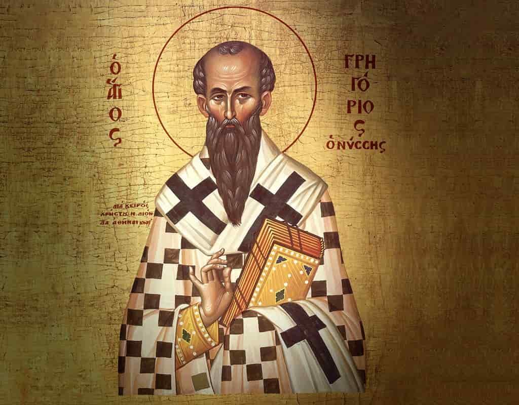 святитель Григорий Нисский - полное собрание сочинений (скачать)