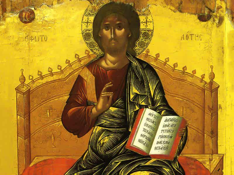 Икона Христа - как древние христиане изображали Христа?