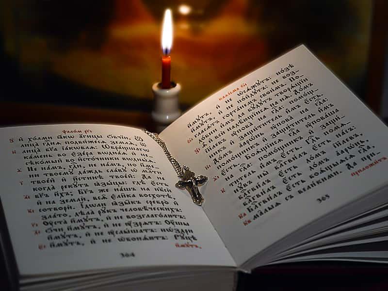 Молитва - почему она умирает?