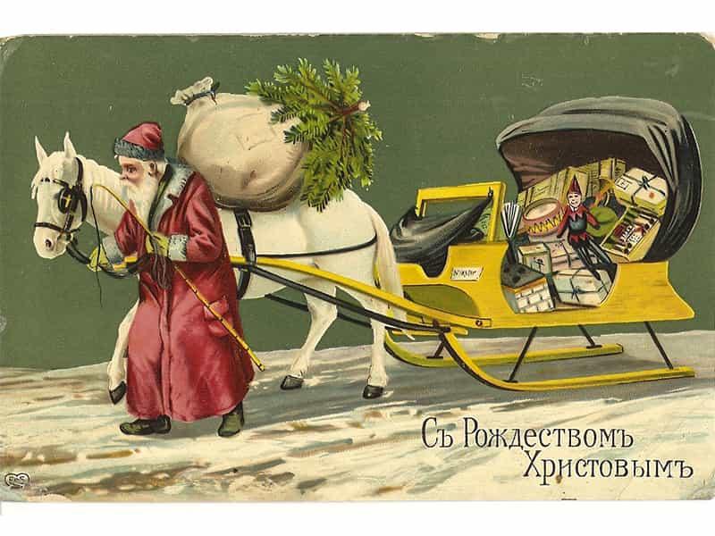 Первая рождественская открытка: как все начиналось