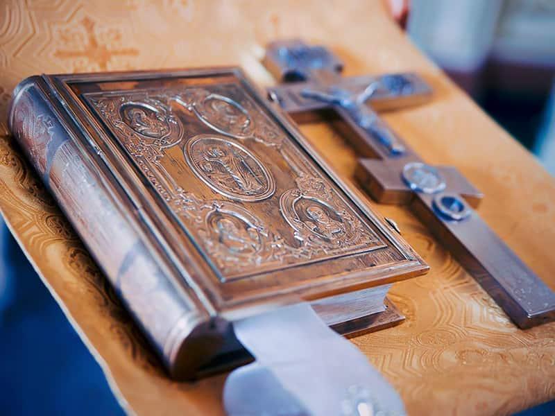 Исповедь - 20 вопросов об исповеди и покаянии