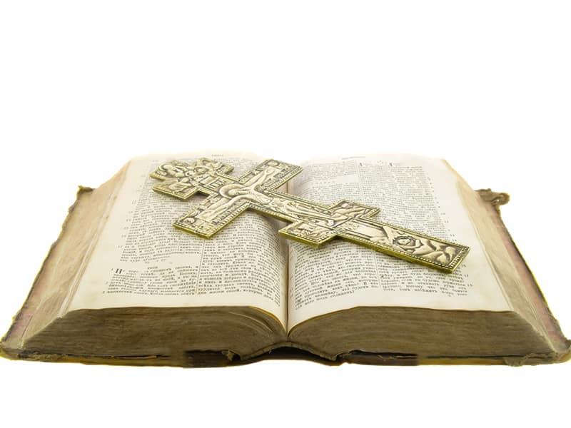 Зачем перечитывать Библию?